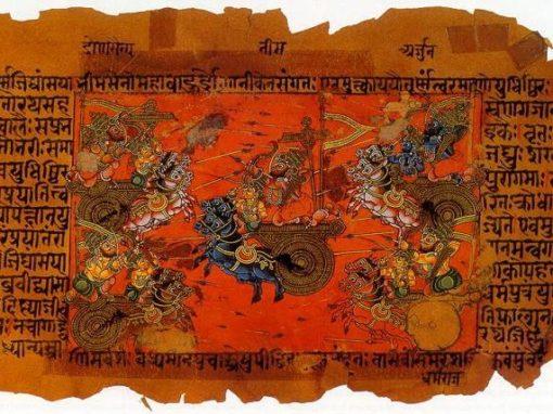 """11.02 wykład """"Wstęp do Bhagawadgity Czyli podstawy filozofii jogi"""""""